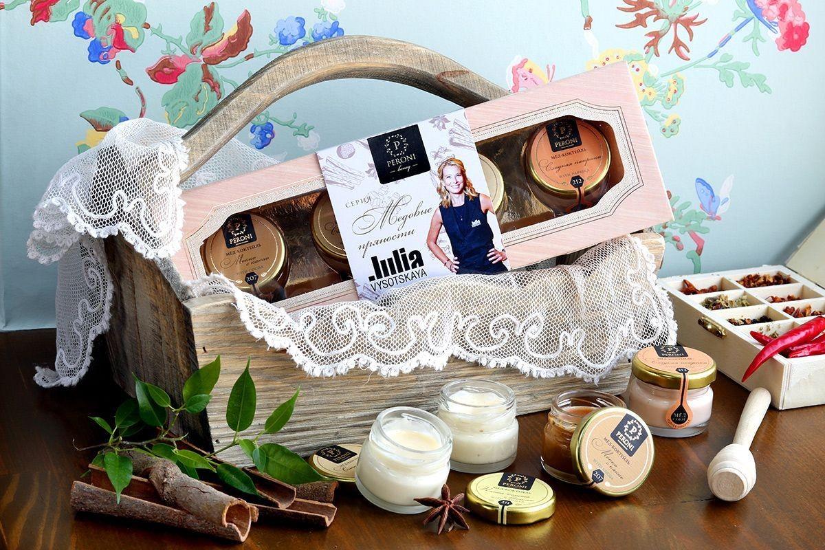 Набор Медовые пряности от Юлии Высоцкой