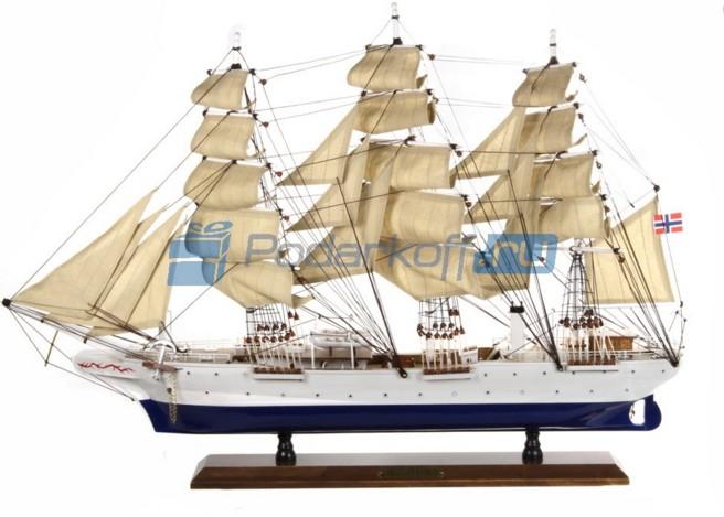 Корабль «Кристиан Радич»