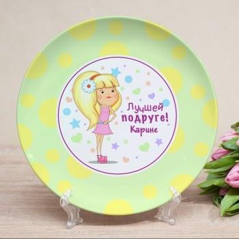 Именная тарелка Для блондинки