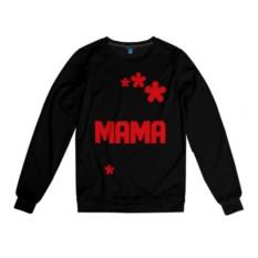 Женский свитшот Самая лучшая мама