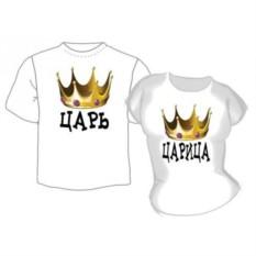 Парные футболки Царь, царица