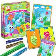 Набор для творчества Украшарики. Крош