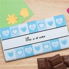Шоколадная открытка  Чудо