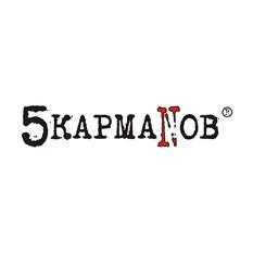 Подарочная карта сети магазинов одежды «5 КармаNов»