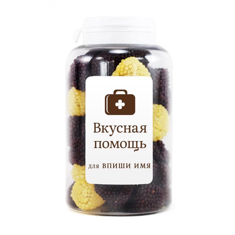 Вкусная помощь с именами Ягоды в обсыпке, кола-лимон