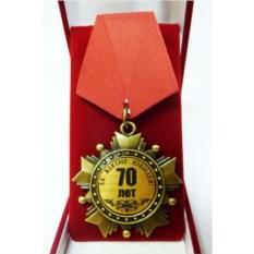 Орден в футляре За взятие Юбилея 70 лет!