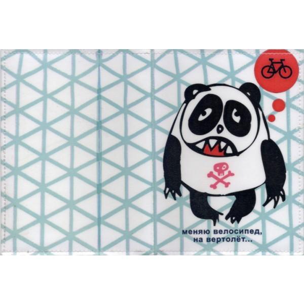 Обложка автодокументы «Меняю велосипед»
