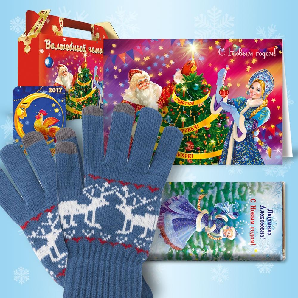 Набор с синими сенсорными перчатками
