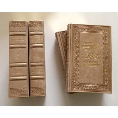 В.Набоков «Собрание сочинений в 5 томах»