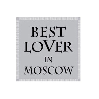 Презерватив Best lover in Moscow