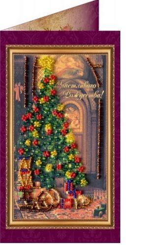 Набор для вышивания Счастливого Рождества