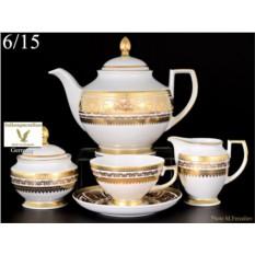 Фарфоровый чайный сервиз из 17 предметов от Falkenporzellan