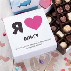Бельгийский шоколад в подарочной упаковке Люблю тебя!