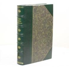 Книга Дж.Г.Льюис История философии