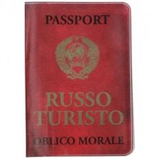 Обложка для загранпаспорта «Russo Turisto»