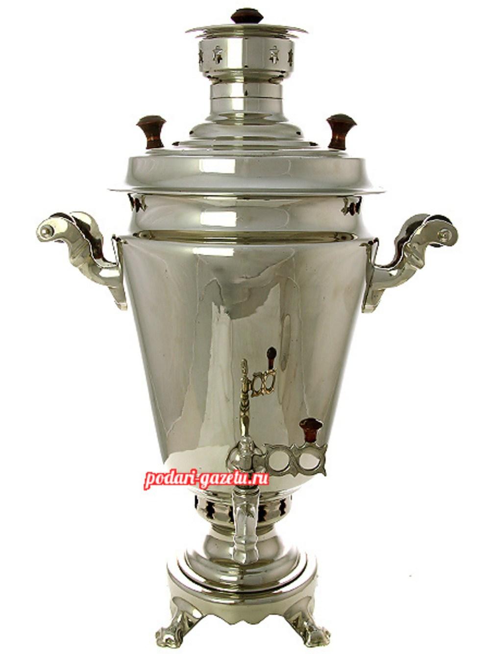 Угольный самовар (жаровый, дровяной) на 7 литров, конус никелированный