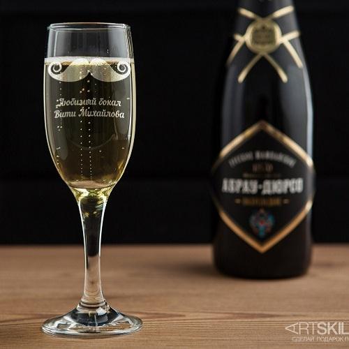 Бокал для шампанского Его любимый