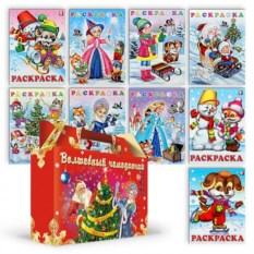 Набор новогодних раскрасок для малышей