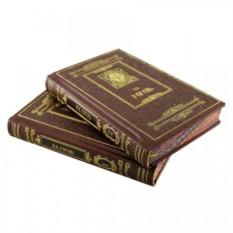 Книга Золотая серия. Собрание сочинений Н.В. Гоголь