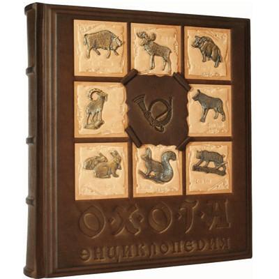 Охота. энциклопедия для всех охотников