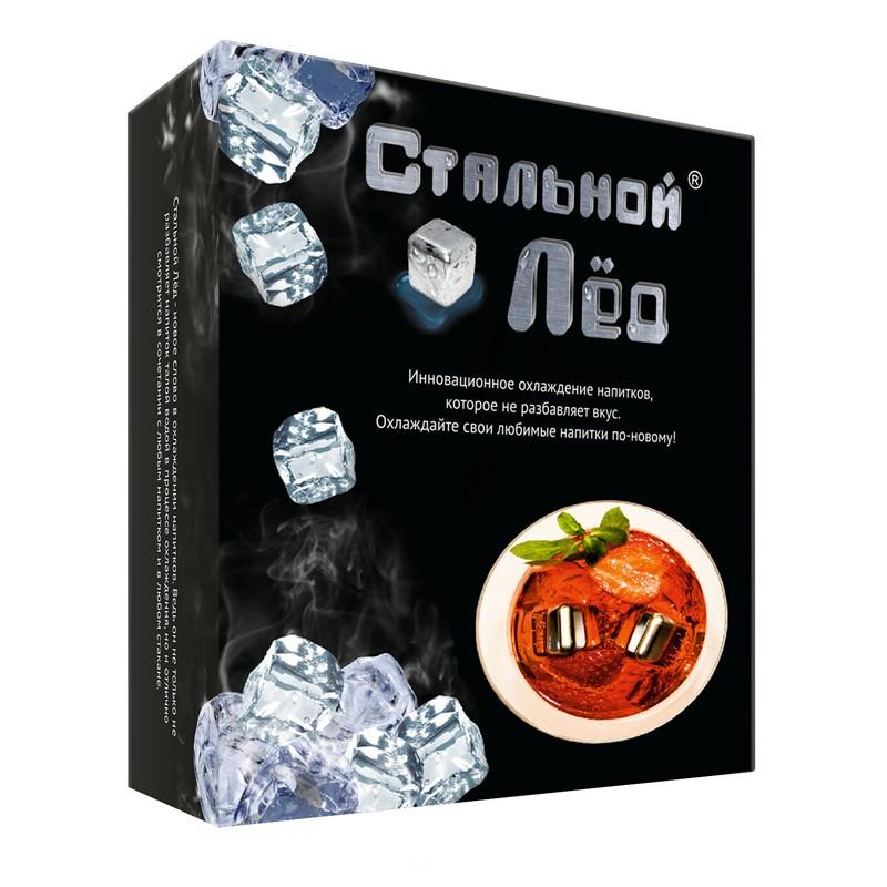 Кубики для охлаждения напитков Стальной Лёд