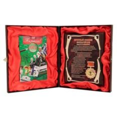 Почетный диплом юбилярши с DVD-открыткой, 40 лет