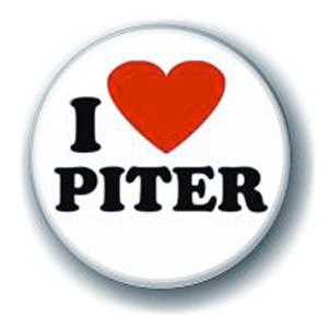 Значок I Love Piter