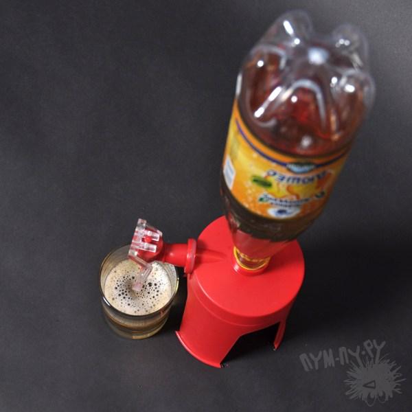 Диспенсер для бутылок Свежачок