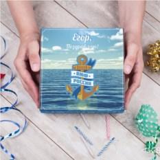 Набор конфет в подарочной упаковке «Отличник ВМФ»