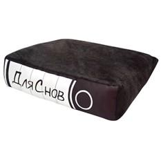 Подушка антистресс Для снов