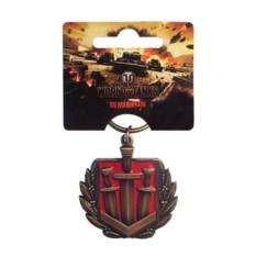 Металлический брелок World of Tanks Братья по оружию