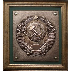 Плакетка Герб СССР