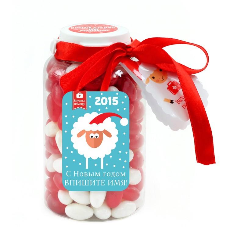 Вкусная помощь С Новым годом!, овца в колпаке, синяя