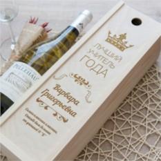 Коробка для вина Учитель года