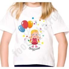 Детская футболка Выпускница