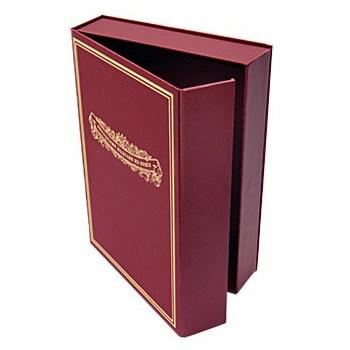 Подарочная упаковка  Формат А5