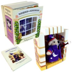 Мишки из книжки «Мерлин»