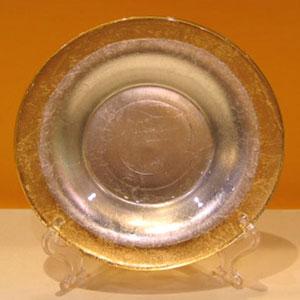 Тарелка Sunlite
