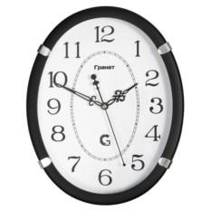 Настенные часы Гранат