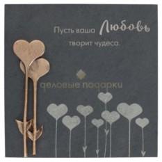 Подарочная плакетка Сердца