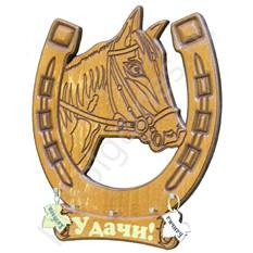 Ключница настенная Подкова с конем: Удачи!