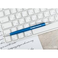 Матовая синяя ручка