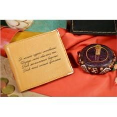 Кожаный портмоне Annabelle с дарственной надписью