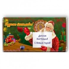Шоколадная открытка «Поздравление»