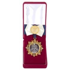 Орден с сине-белым бантом Самому лучшему папе