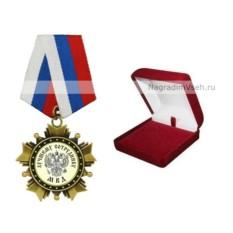 Орден Лучшему сотруднику МВД