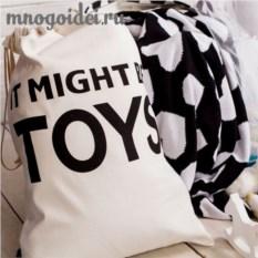 Тканевый мешок для хранения Может, для игрушек