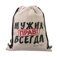 Набор носков в мешке с надписью «Мужик всегда прав»