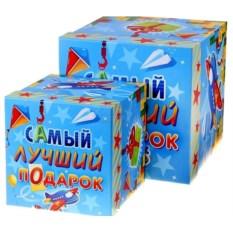 Подарочная коробка Самый лучший подарок
