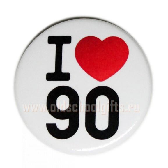 Магнит I love 90